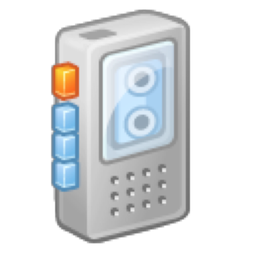 Express Scribe icon