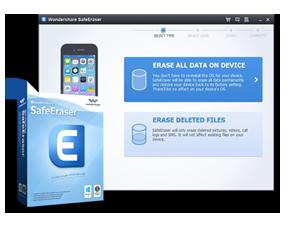 iphone-data-eraser.png