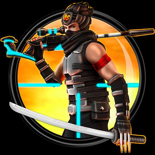 Uberstrike icon